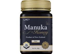 Manuka Honey UMF 16+