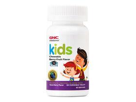 Kids Chewable Berry Fruit Flavor